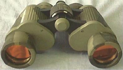 Day/Night Vision Binoculars: Front View