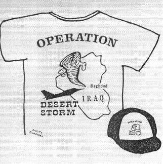 Desert Storm Logo