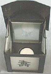 Hope Lantern, Open Top